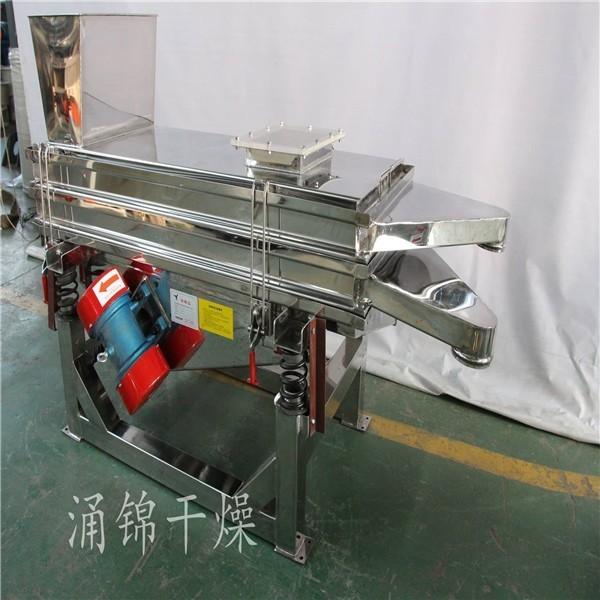 热塑性树脂专用方形振动筛 精细筛分 FS系列方形振动筛 涌锦干燥专业提供