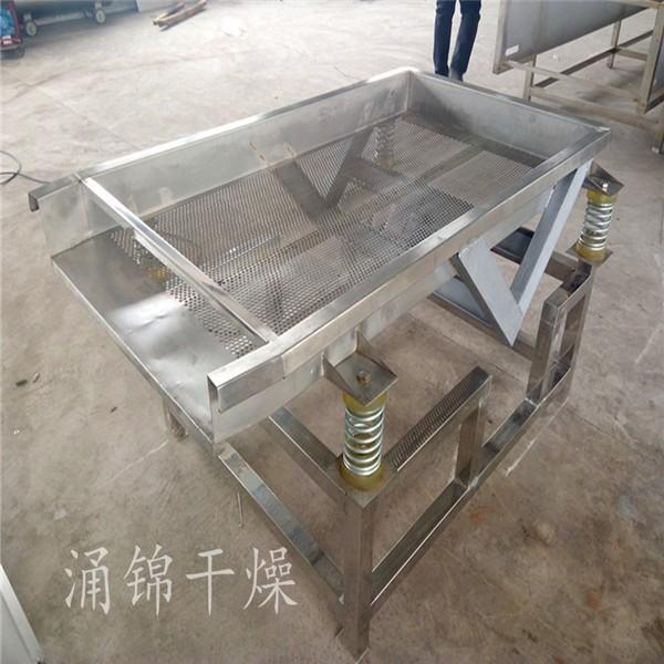 玉米专用FS系列方形振动筛 方形振动筛 筛分设备 涌锦干燥专业提供