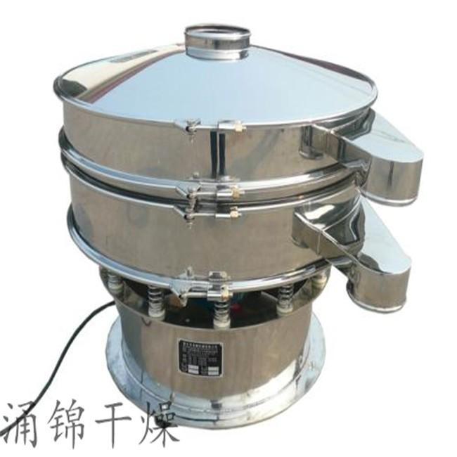 糖粉专用圆形振动筛 不锈钢振动筛 筛分设备 涌锦干燥厂家提供