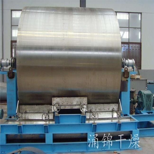 苯甲酸专用滚筒刮板干燥机