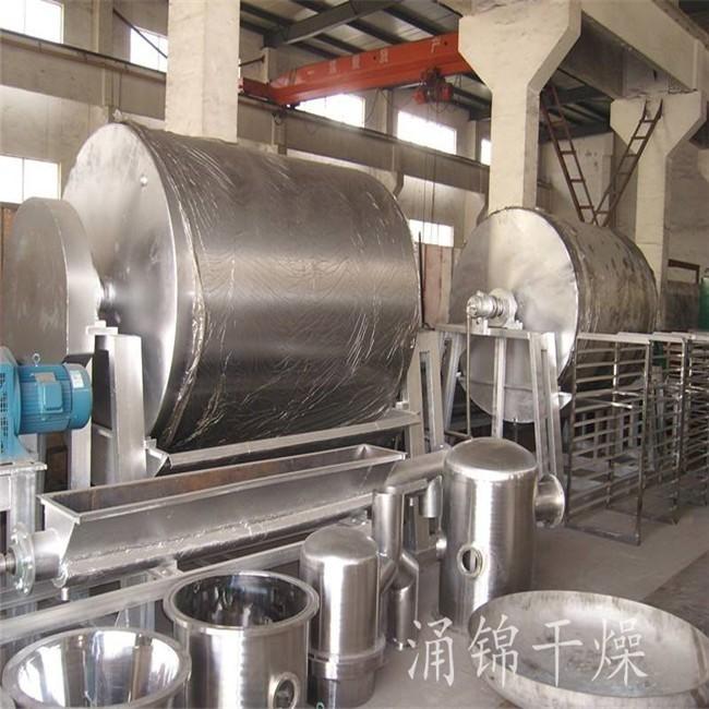 糊化淀粉专用滚筒刮板干化机 滚筒刮板干燥机