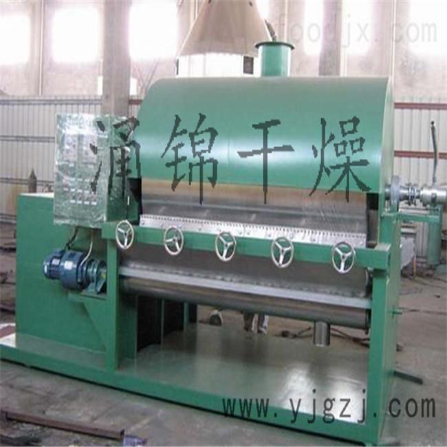 磷矿粉专用滚筒刮板干燥的用法