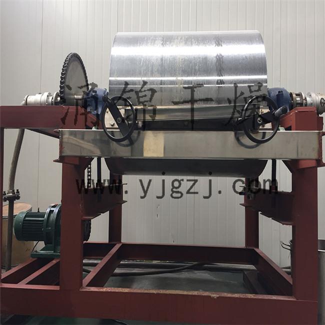 厂家直销洗衣粉专用双滚筒刮板干燥机
