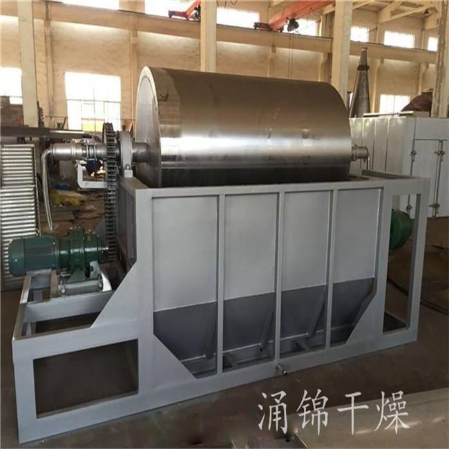 氧化锌专用单鼓滚筒刮板干燥机