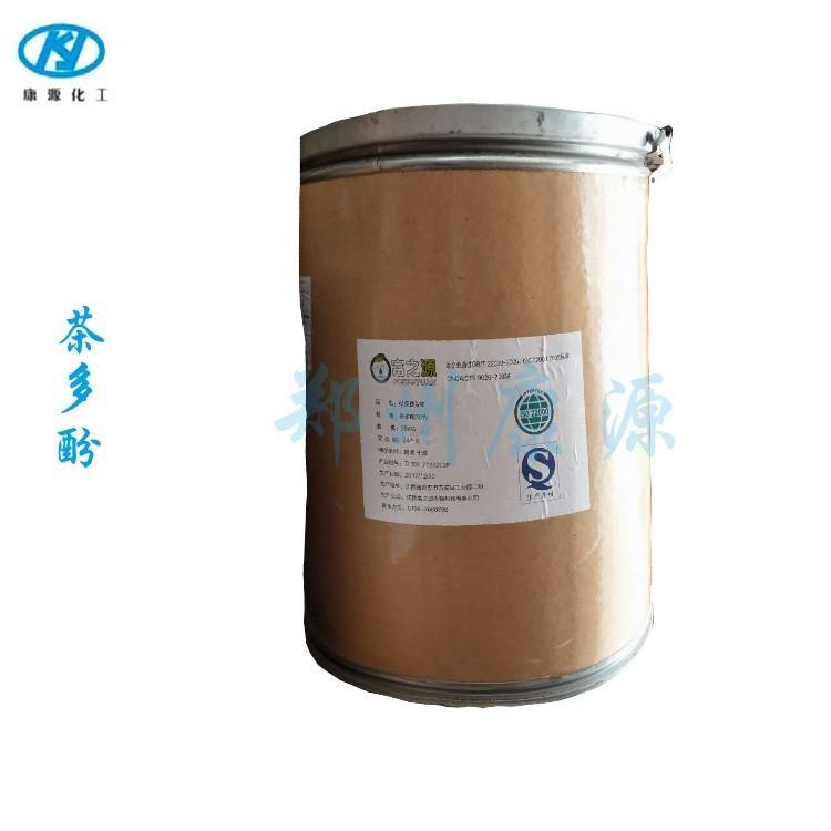 绿茶茶多酚98% 实力厂家可制粒压片固体饮料代加工