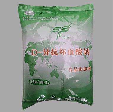 食用拓洋 D-异抗坏血酸钠 异VC钠产品说明和应用比例