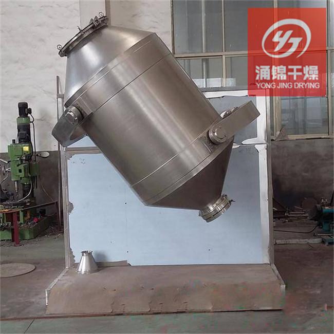 海藻酸钠专用三维运动混合机 三维多向运动混合机 涌锦干燥