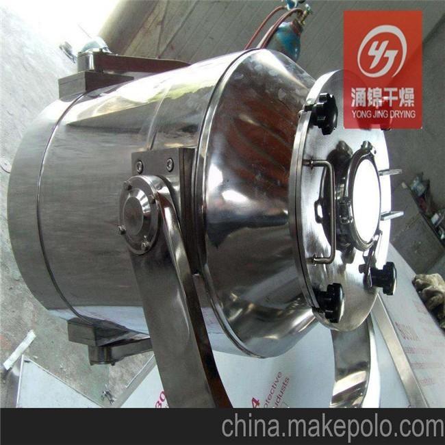 离子凝胶专用三维运动混合机 三维多向运动混合机 涌锦干燥