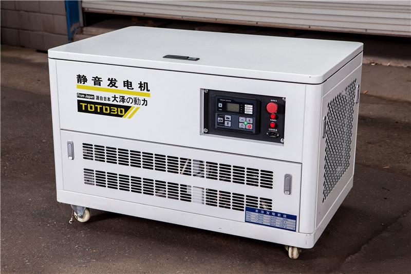 小型10千瓦防雨汽油发电机价格