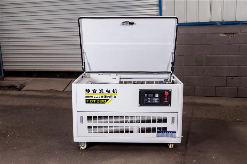 50千瓦静音汽油发电机排名