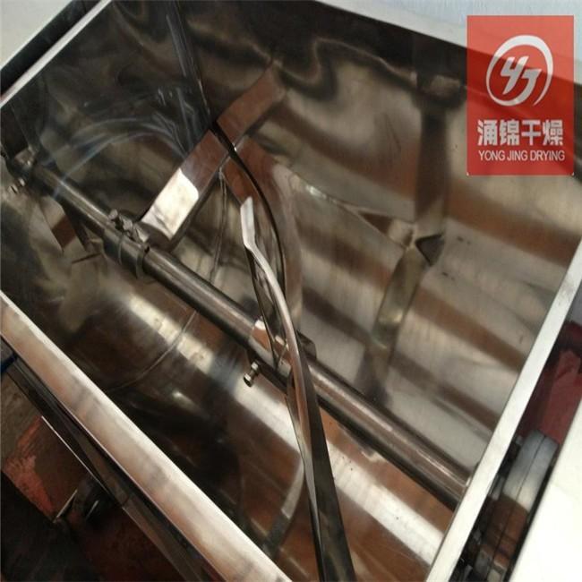 葡萄糖专用不锈钢槽型混合机 槽型混合机 涌锦干燥
