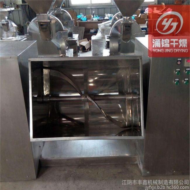 稻米粉专用不锈钢槽型混合机 槽型混合机 涌锦干燥