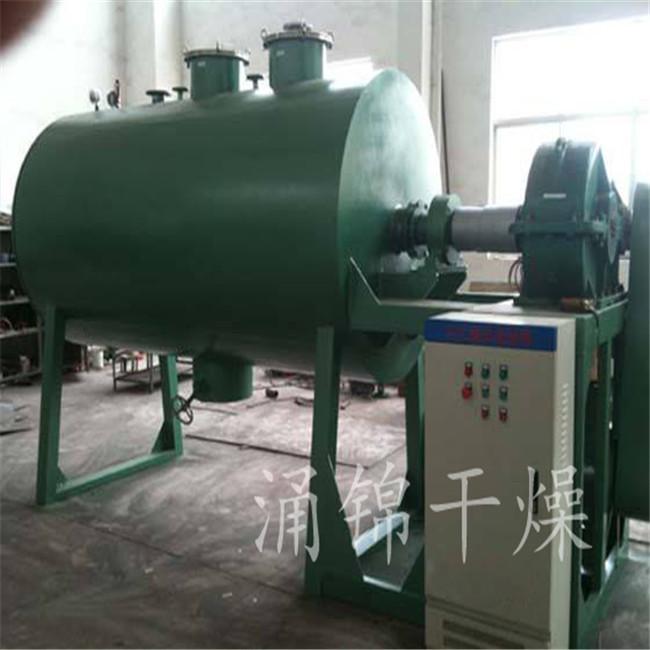 硅藻泥专用耙式干燥机