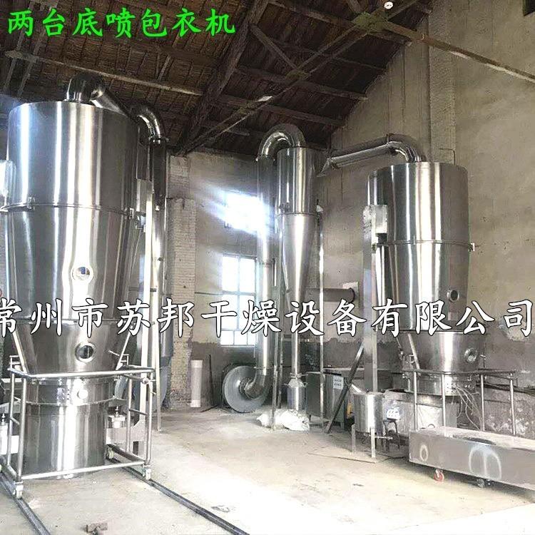 过硫酸铵底喷流化床包衣机 符合GMP标准