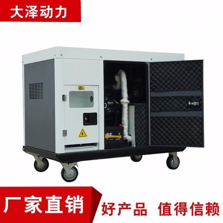 35千瓦柴油发电机体积小重量轻