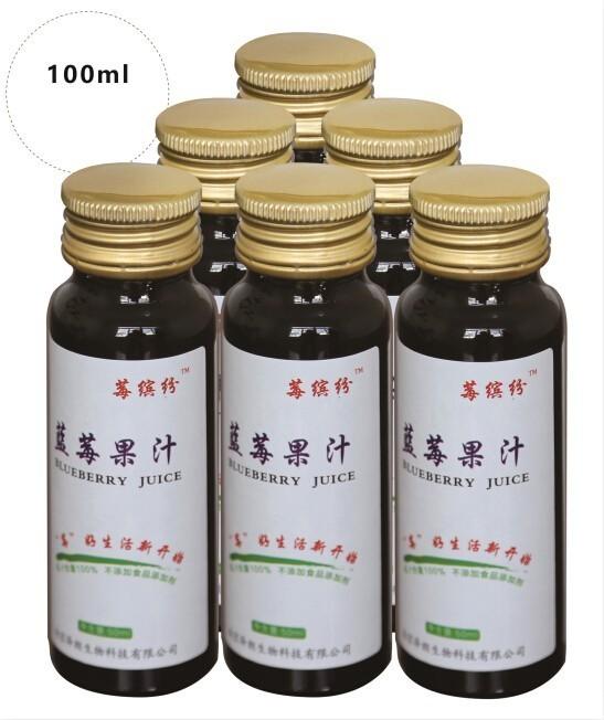 蓝莓果汁   蓝莓液体饮料OEM/ODM代加工 贴牌