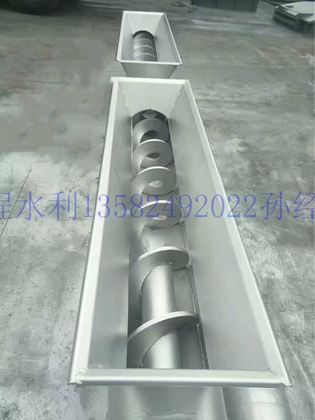 专业不锈钢螺旋输送机质量