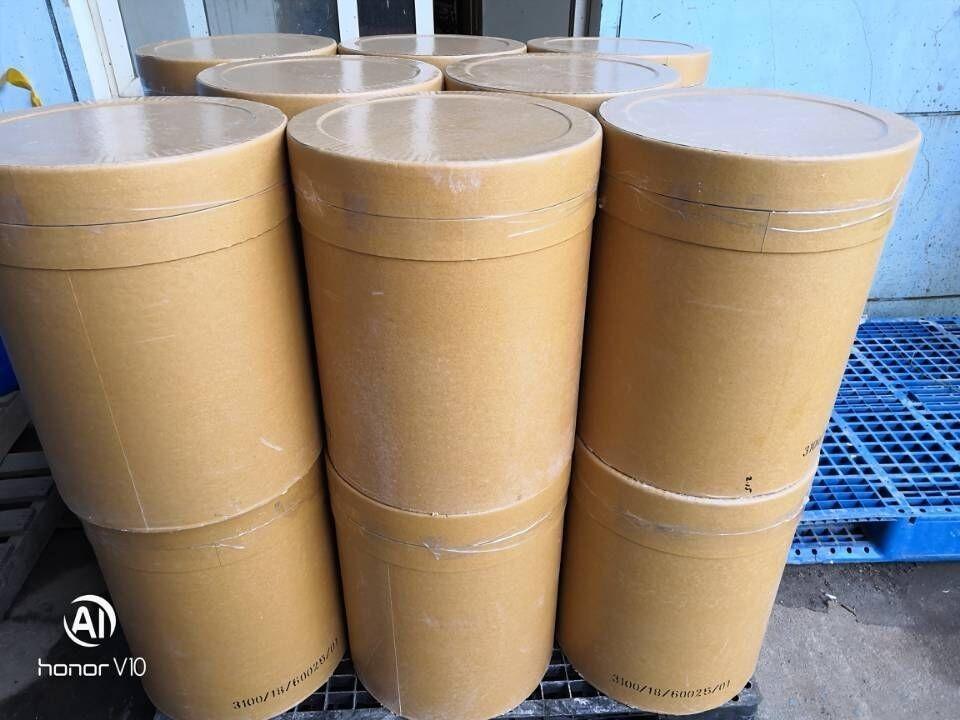 9,9-双(4-氨基苯基)芴原料生产厂家|长年现货