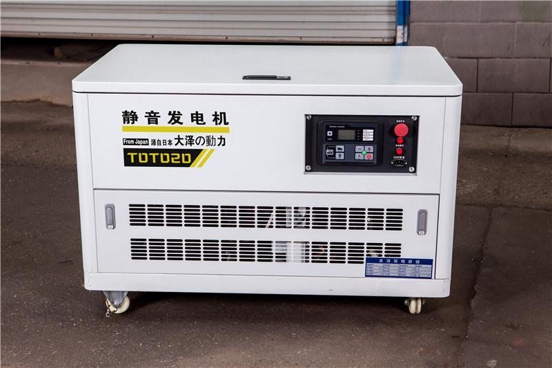 静音20千瓦汽油发电机医院备用电源