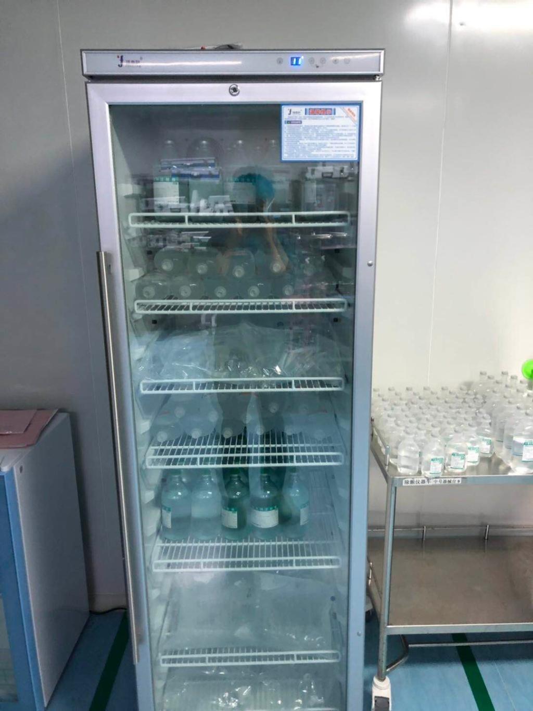 甘露醇冰箱