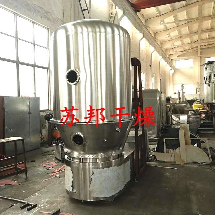 板蓝根颗粒干燥机 高效沸腾干燥机