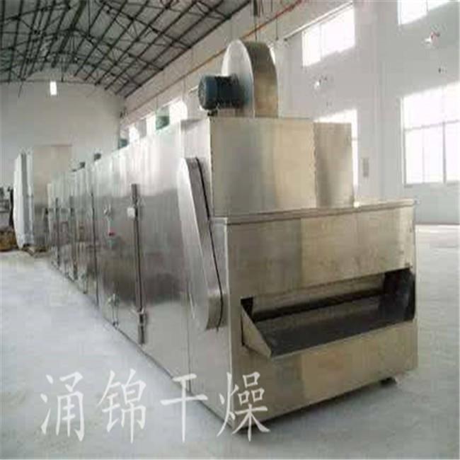 黄芪专用多层网带式干燥机