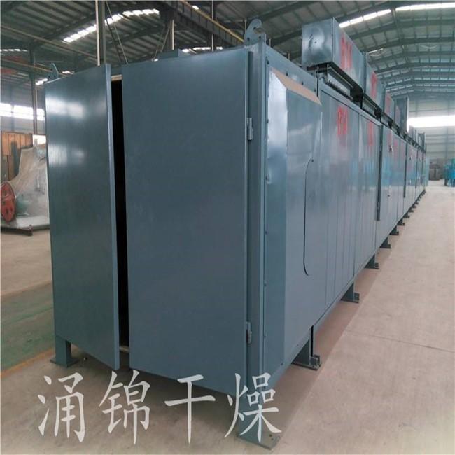 供应优质带式干燥机红枣专业
