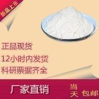 3,4,5,6-四氢邻苯二甲酰亚胺|厂家价格