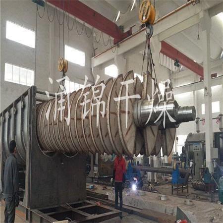 厂家直销小麦粉空心桨叶干燥机