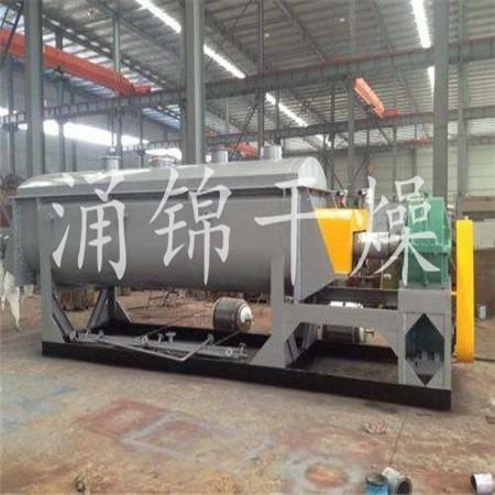 供应珊瑚钙专用桨叶干燥机优秀厂家