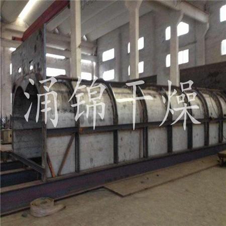 番茄粉专用真空桨叶干燥机供应厂家