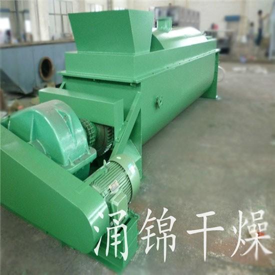 供应淀粉专用桨叶干化机优秀厂家