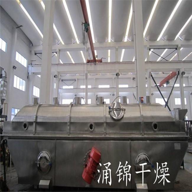 厂家直销燕麦专用震动流化床