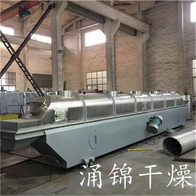 厂家直销硅酸铝专用震动流化床干燥机