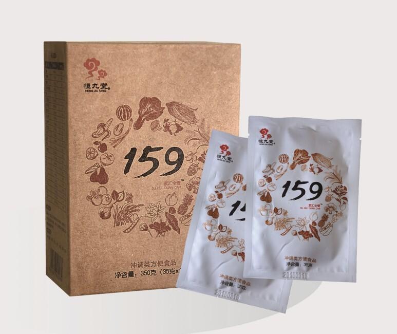 159代餐粉素汇OEM代加工方便食品贴牌五谷代餐粉