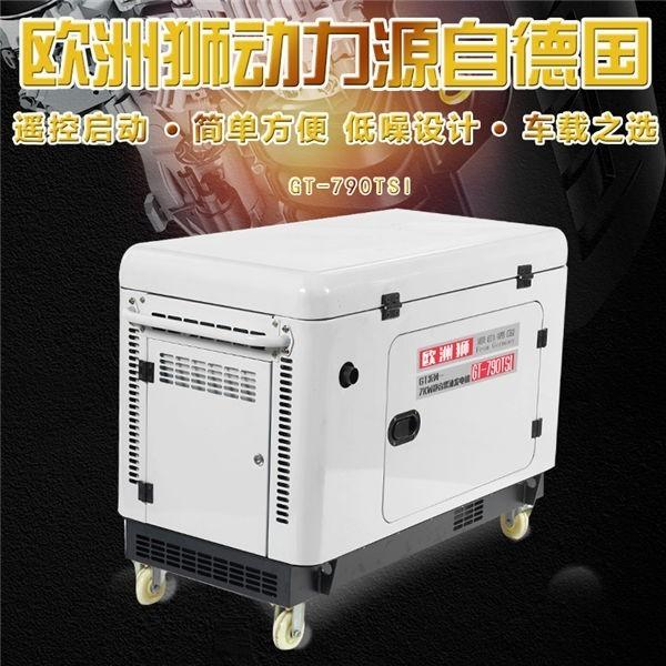 15kw静音柴油发电机技术咨询