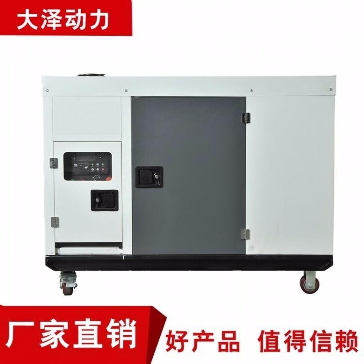公司应急备用发电机25千瓦柴油