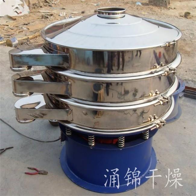 化肥专用圆形振动筛 不锈钢振动筛 筛分设备 涌锦干燥厂家提供
