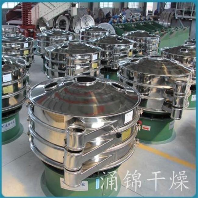 酱油专用圆形振动筛 不锈钢振动筛 筛分设备 涌锦干燥厂家提供
