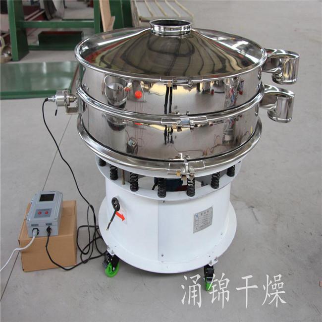 金刚石专用圆形振动筛 不锈钢振动筛 筛分设备 涌锦干燥厂家提供