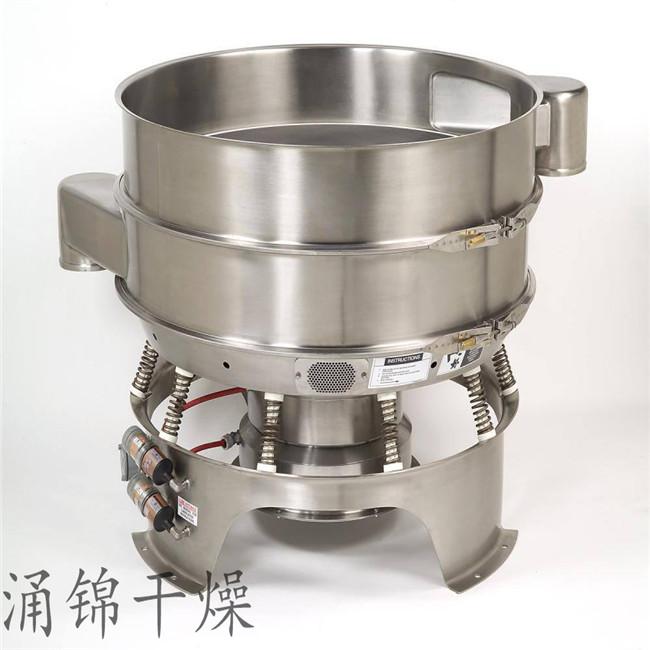 蛋粉专用筛分设备 圆形振动筛 不锈钢振动筛 涌锦干燥厂家提供