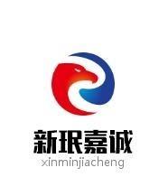 武汉市新珉嘉诚科技有限公司 公司logo