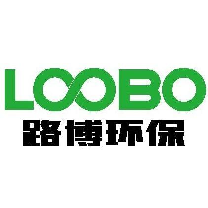青岛路博兴业环保科技有限公司 公司logo