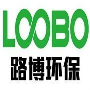 青岛路博建业环保科技有限公司(王振) 公司logo