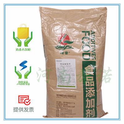 优质 葡萄糖酸钙