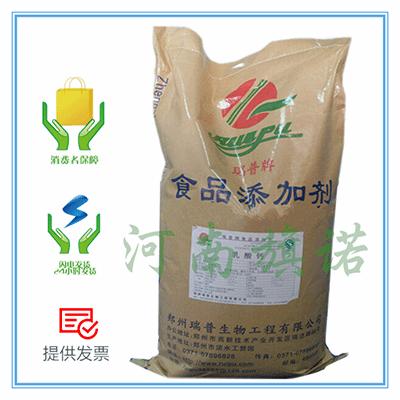 优质 乳酸钙