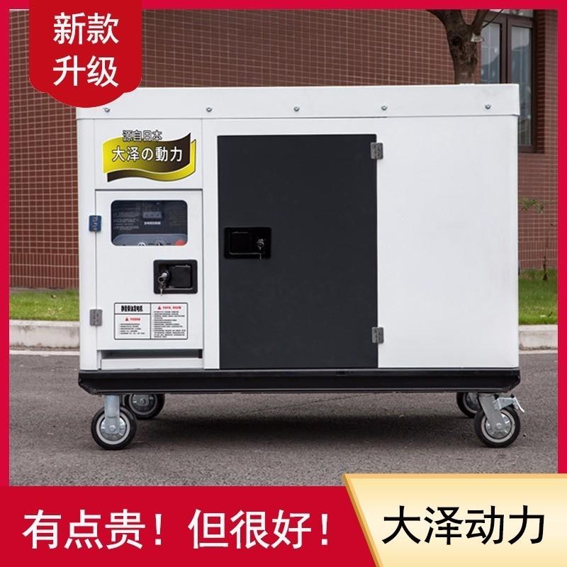 重量轻便30千瓦柴油发电机低油耗