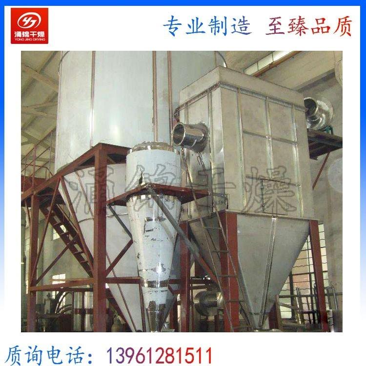 厂家直销奶粉高速离心喷雾干燥机