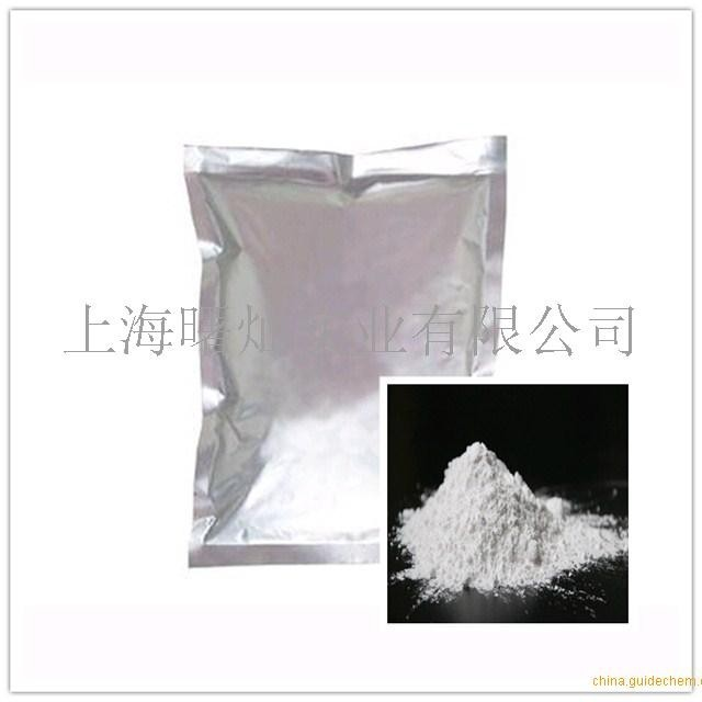 4-(4-氯苯基)-4-羟基哌啶 39512-49-7 原料 厂家 价格