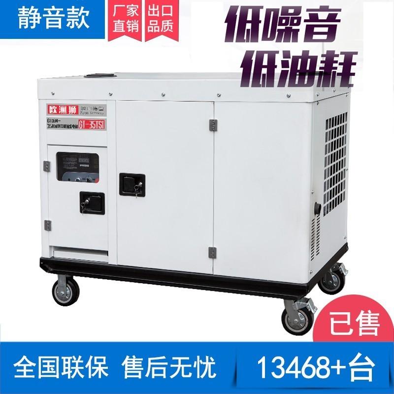 380V12千瓦交流柴油发电机报价